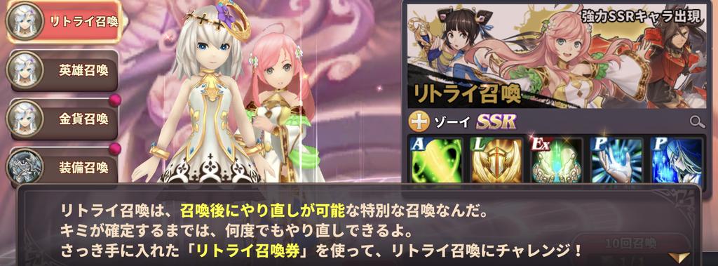 f:id:yukihamu:20181028090529j:plain