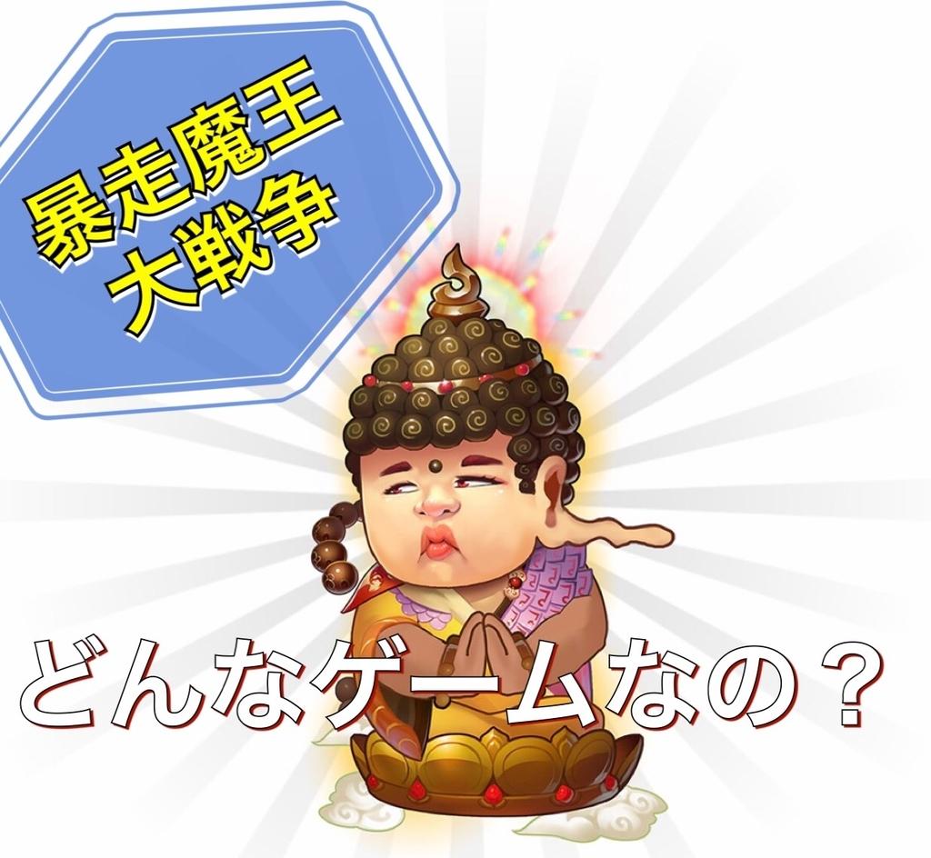 f:id:yukihamu:20181101212537j:plain