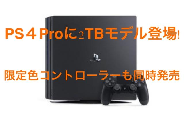 f:id:yukihamu:20181102165842j:plain