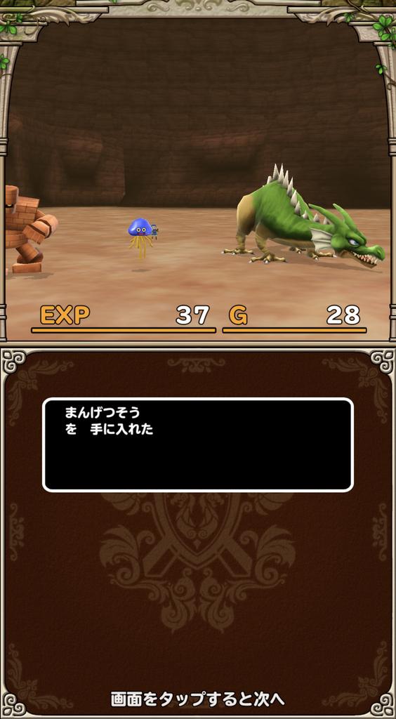 f:id:yukihamu:20181107200151j:plain