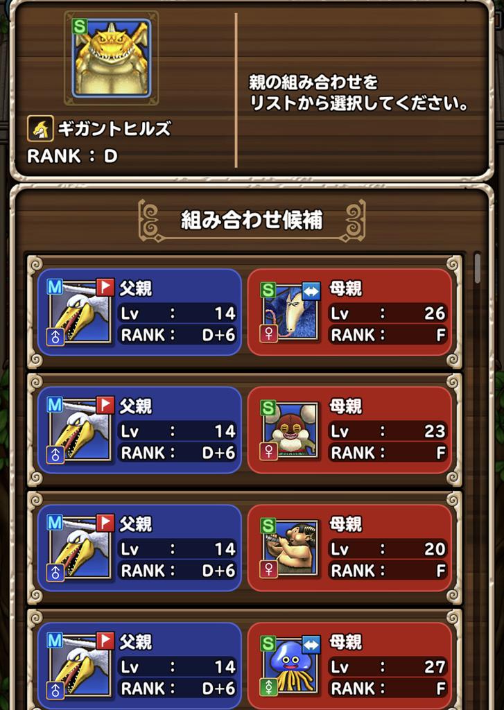 f:id:yukihamu:20181108204811j:plain