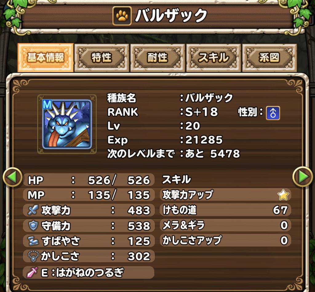 f:id:yukihamu:20181108214708j:plain