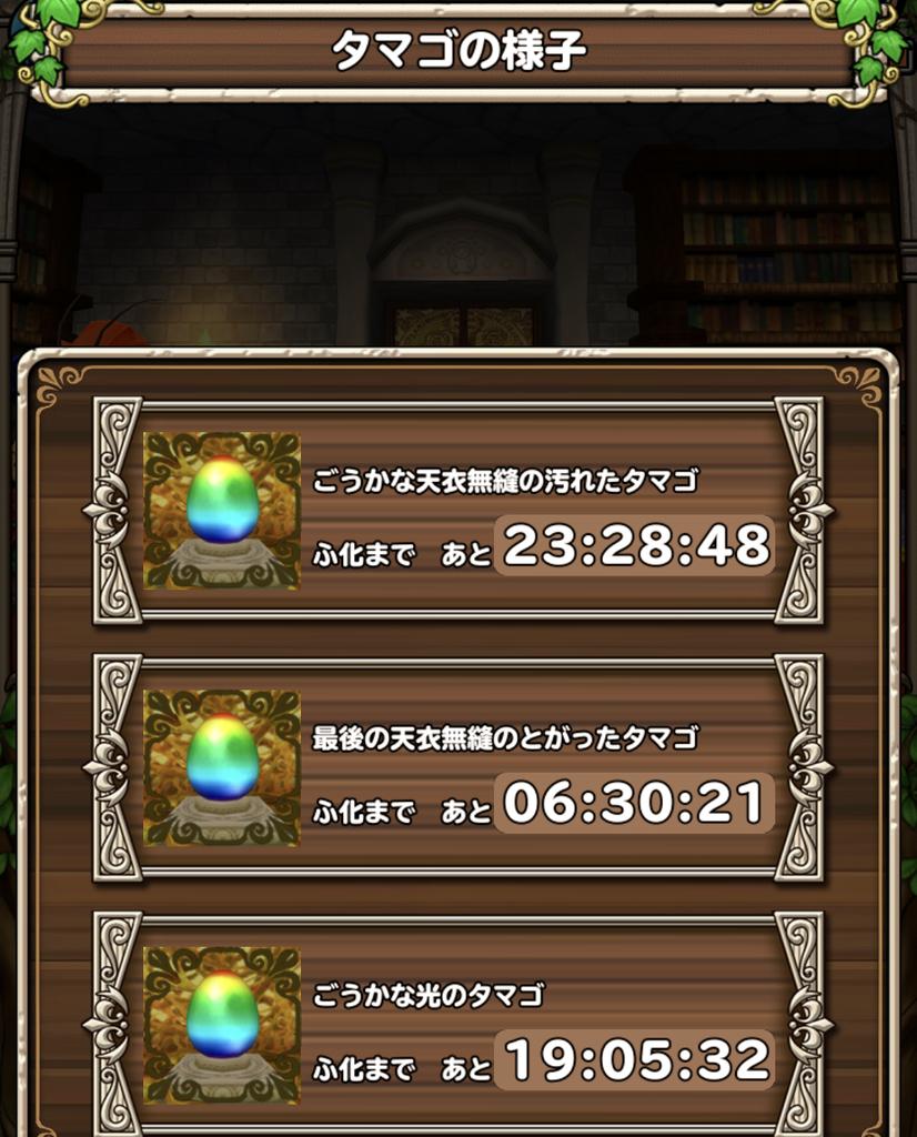 f:id:yukihamu:20181111222241j:plain