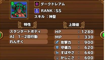 f:id:yukihamu:20181111222904p:plain
