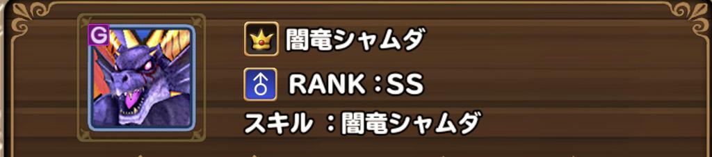 f:id:yukihamu:20181113054142j:plain