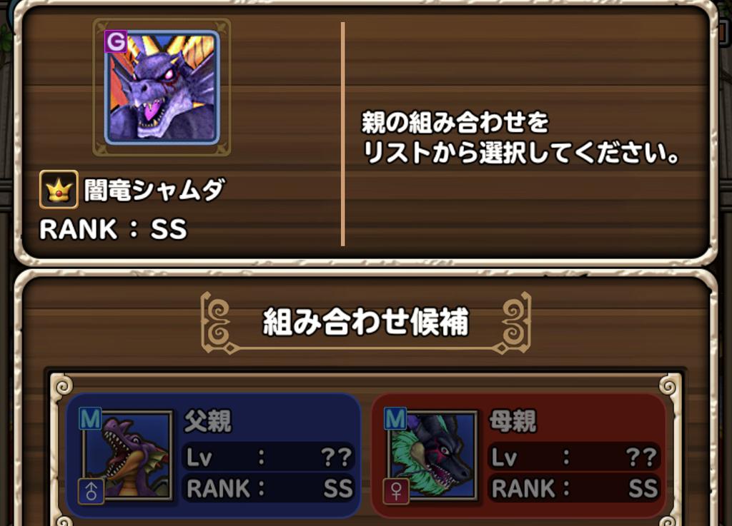 f:id:yukihamu:20181113055316j:plain