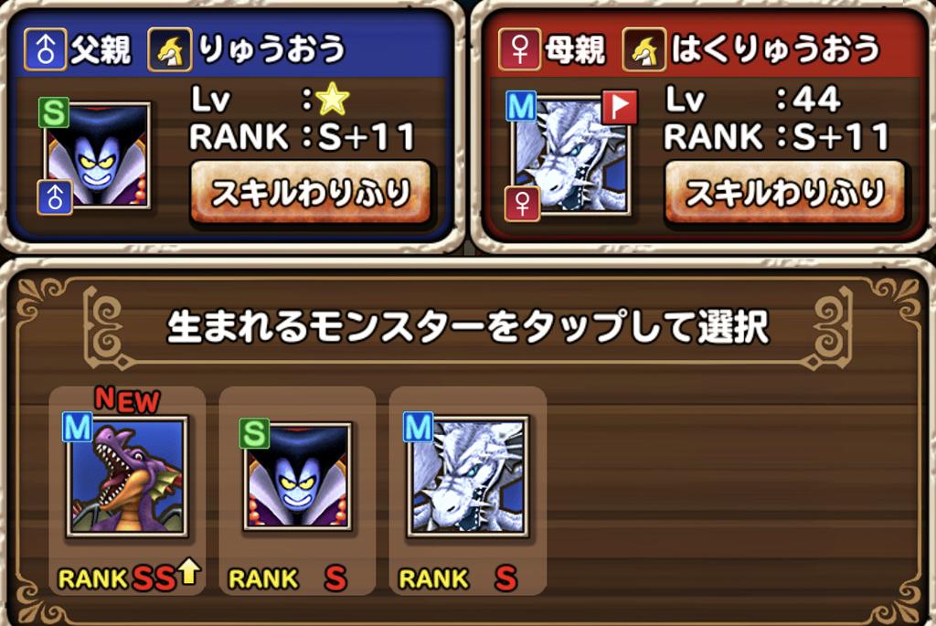 f:id:yukihamu:20181113060200j:plain