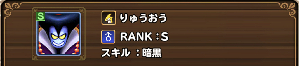f:id:yukihamu:20181113061640j:plain