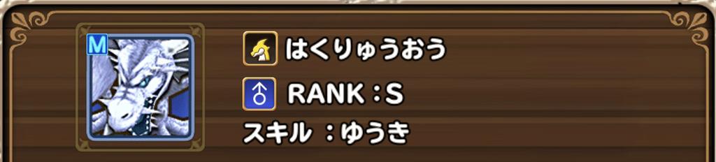 f:id:yukihamu:20181113061657j:plain