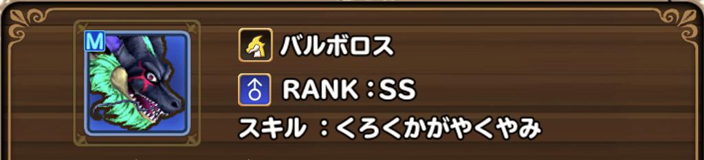 f:id:yukihamu:20181113062525j:plain