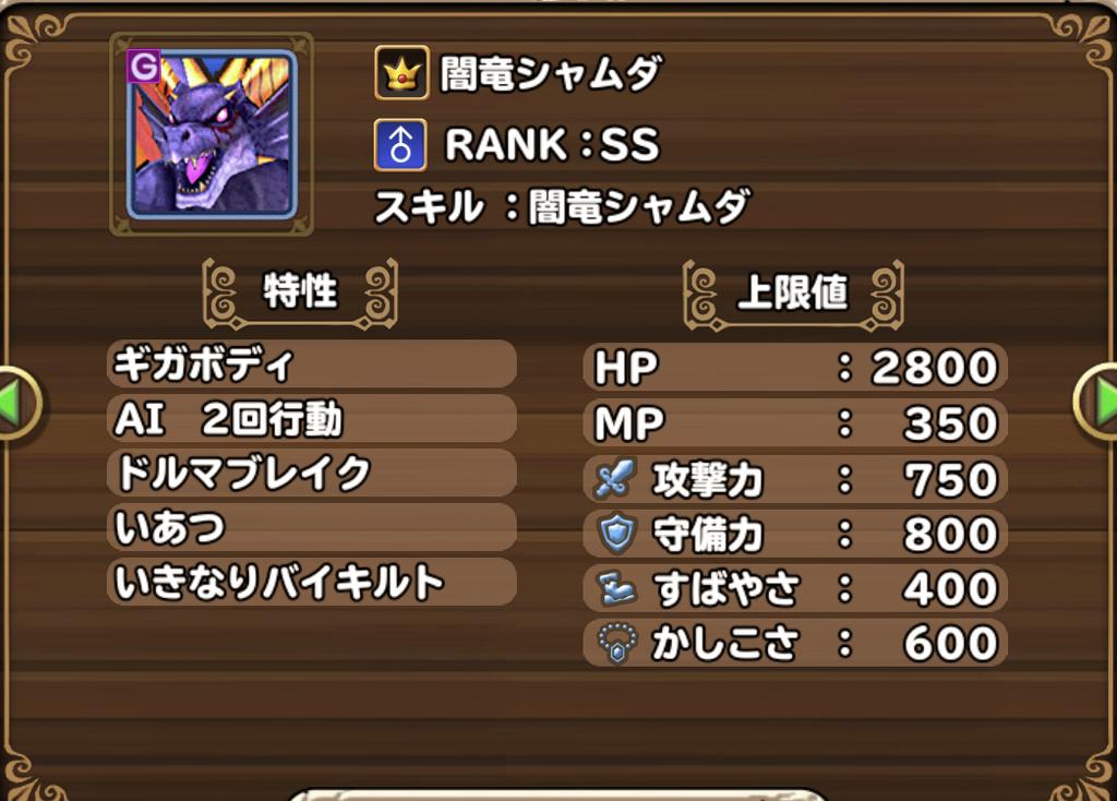 f:id:yukihamu:20181113062837j:plain
