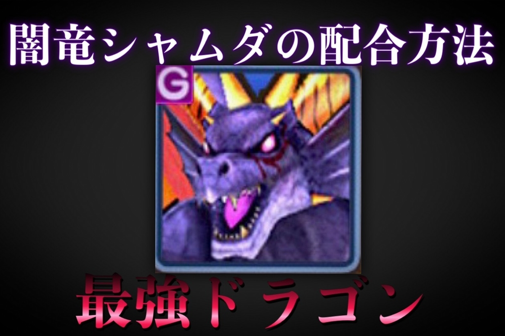 f:id:yukihamu:20181113124648j:plain