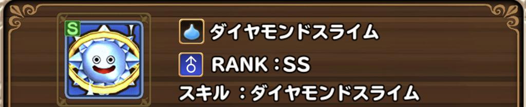 f:id:yukihamu:20181114134705j:plain