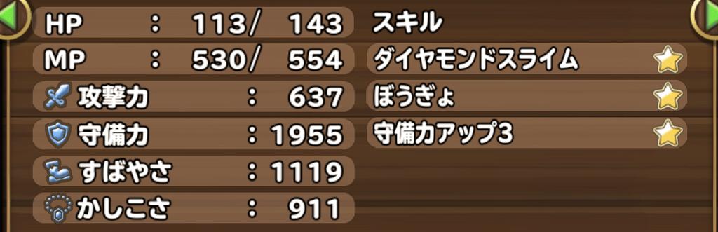 f:id:yukihamu:20181114141601j:plain