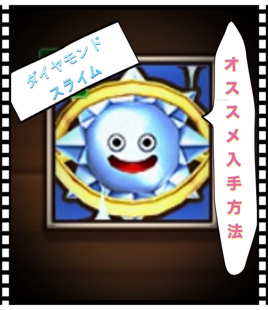 f:id:yukihamu:20181114141643j:plain