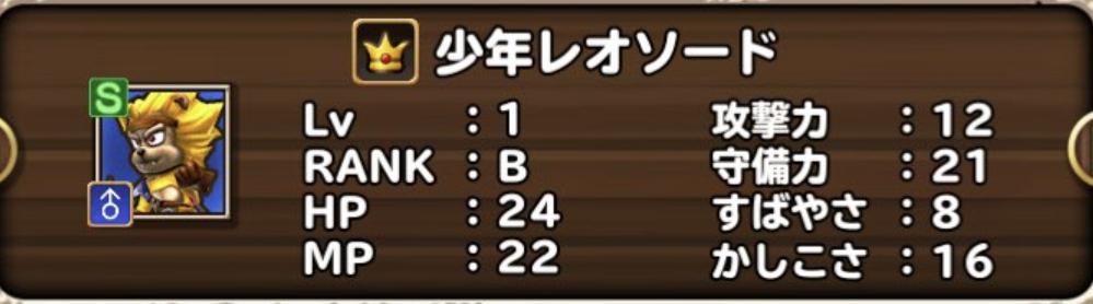 f:id:yukihamu:20181115185846j:plain