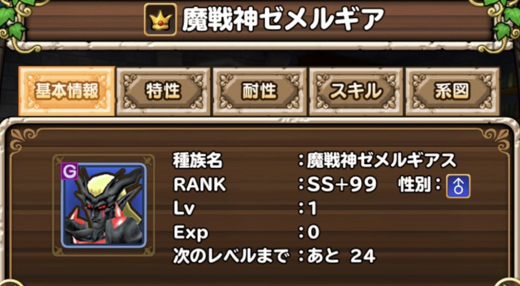 f:id:yukihamu:20181115194240j:plain
