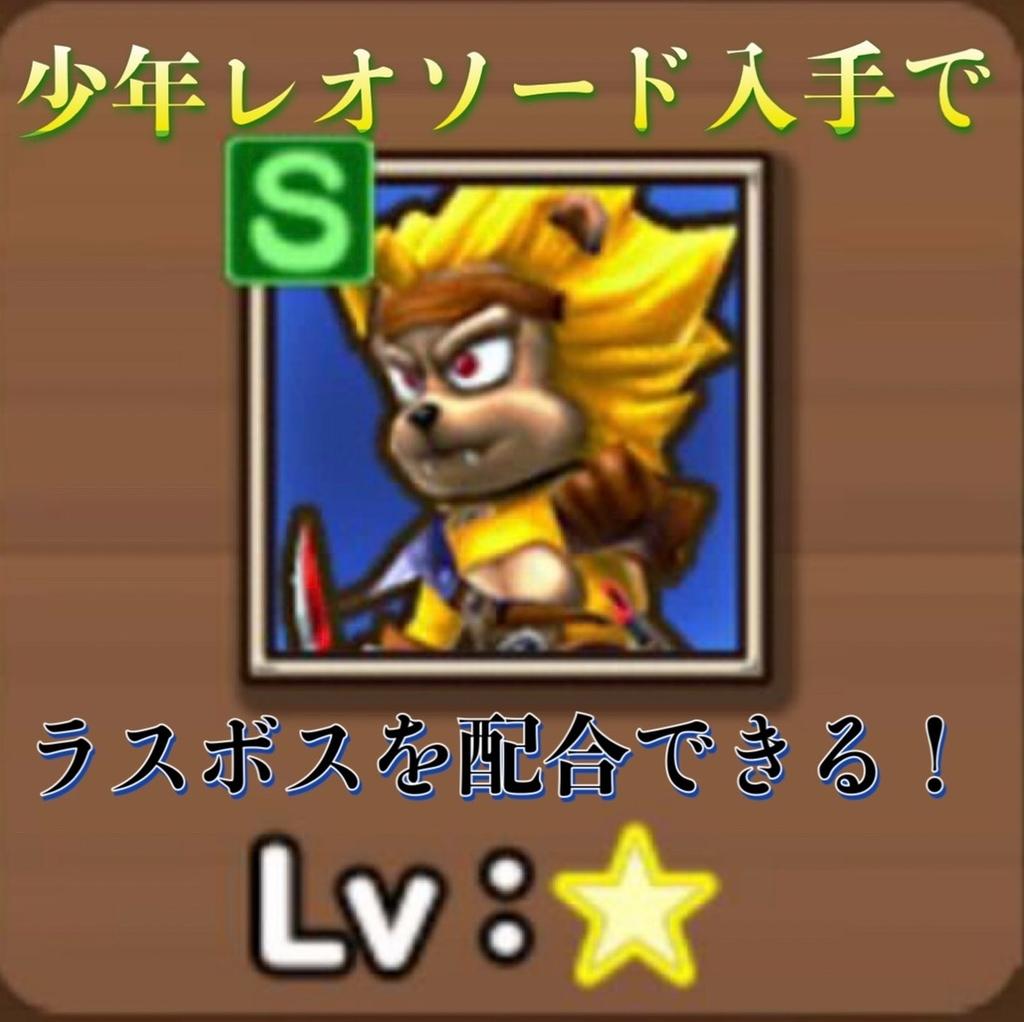 f:id:yukihamu:20181115210250j:plain