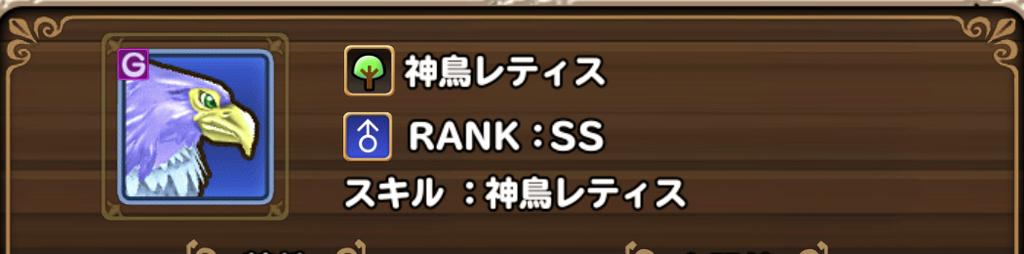 f:id:yukihamu:20181117061645j:plain