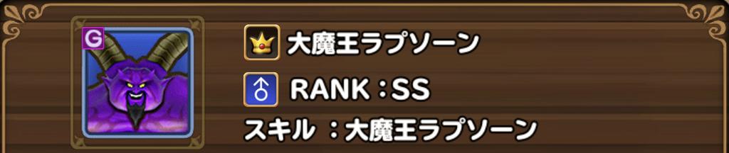 f:id:yukihamu:20181117064224j:plain