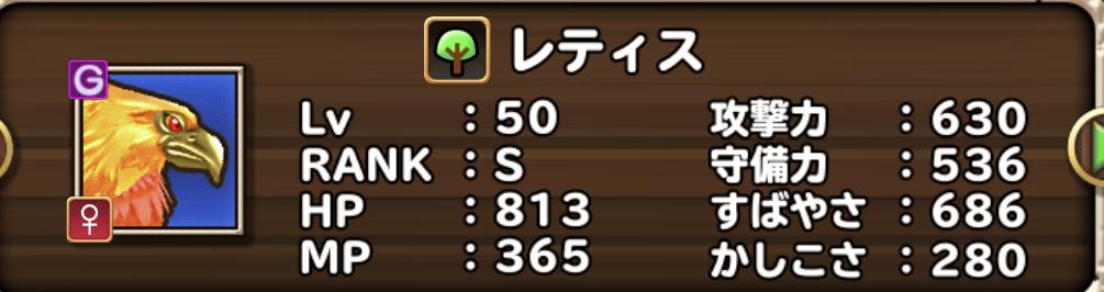 f:id:yukihamu:20181117071819j:plain