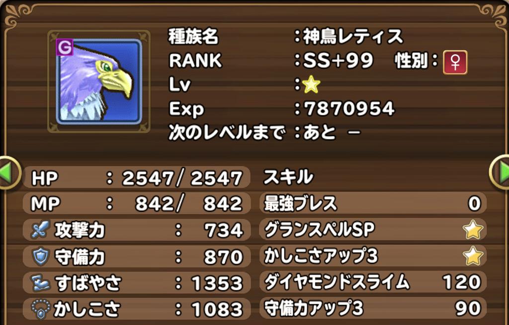 f:id:yukihamu:20181117072712j:plain