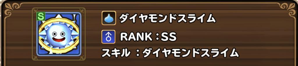 f:id:yukihamu:20181118195644j:plain