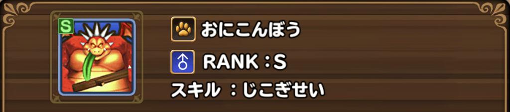 f:id:yukihamu:20181118203458j:plain