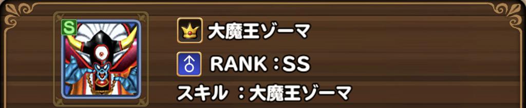 f:id:yukihamu:20181118225520j:plain