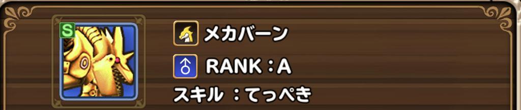 f:id:yukihamu:20181118230322j:plain