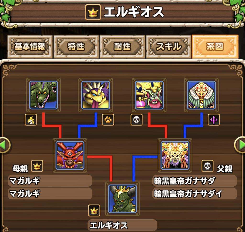 f:id:yukihamu:20181119132022j:plain