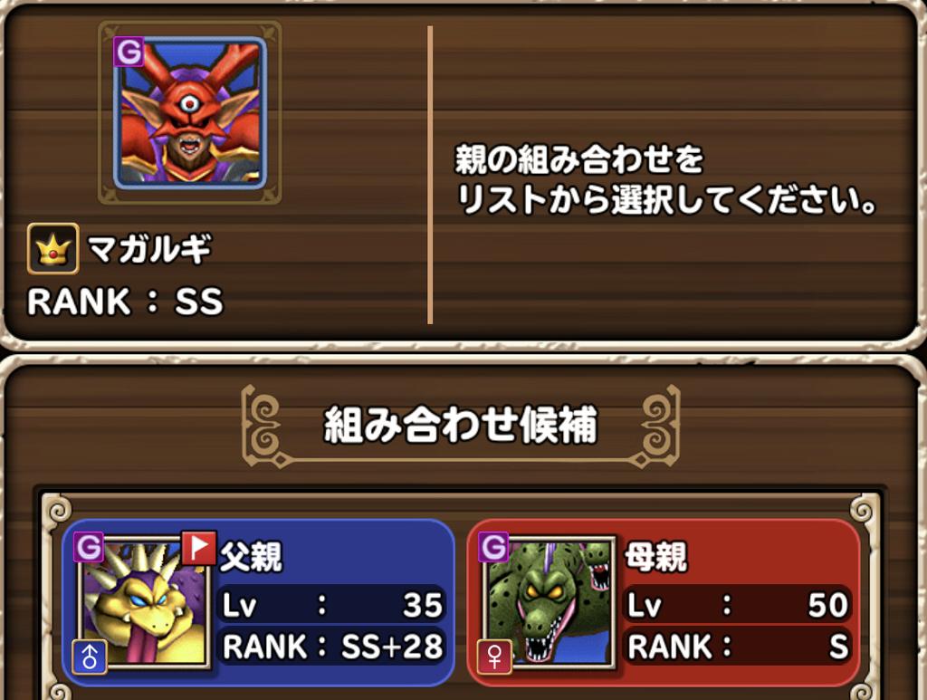 f:id:yukihamu:20181119133220j:plain