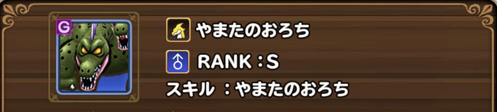 f:id:yukihamu:20181119133819j:plain