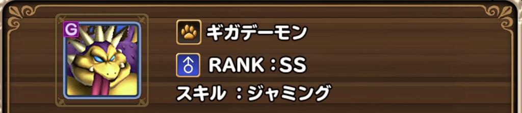 f:id:yukihamu:20181119134334j:plain