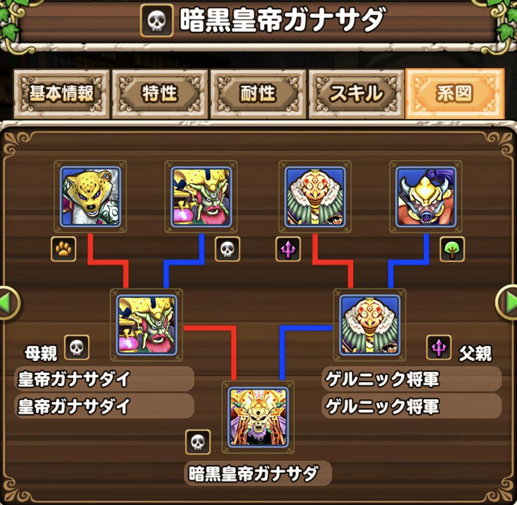 f:id:yukihamu:20181119135039j:plain