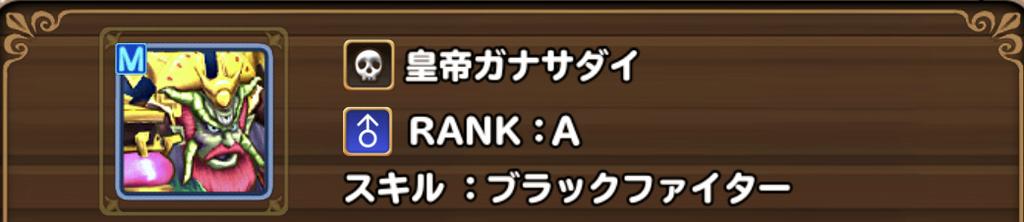 f:id:yukihamu:20181119140833j:plain
