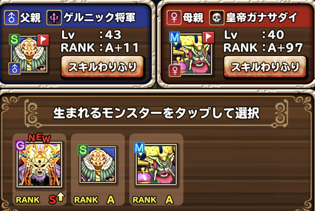 f:id:yukihamu:20181119141809j:plain