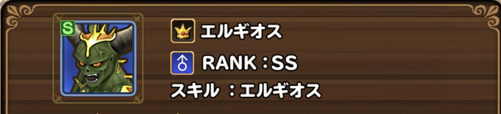 f:id:yukihamu:20181119142659j:plain