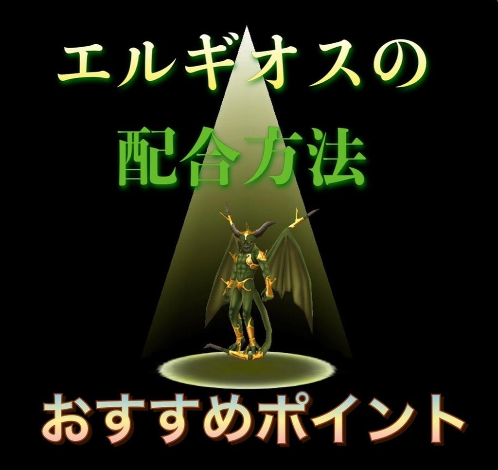 f:id:yukihamu:20181119150755j:plain