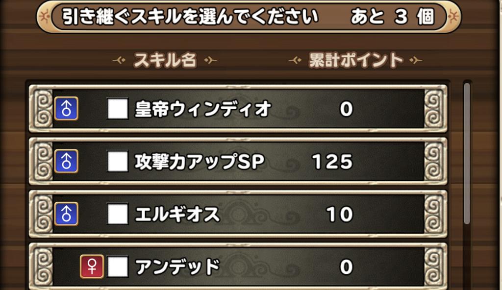 f:id:yukihamu:20181121211646j:plain