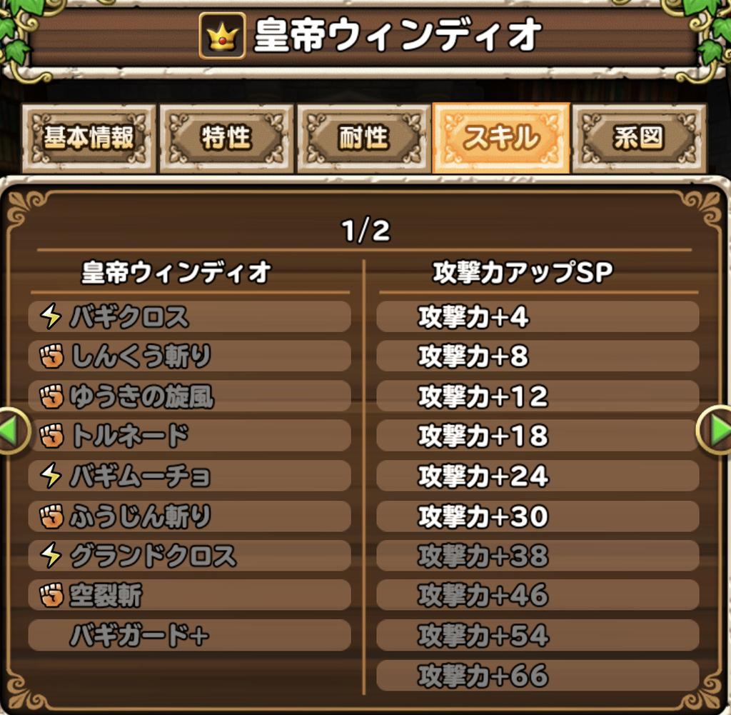 f:id:yukihamu:20181121211702j:plain