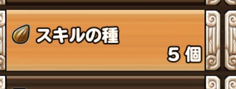 f:id:yukihamu:20181121213741j:plain