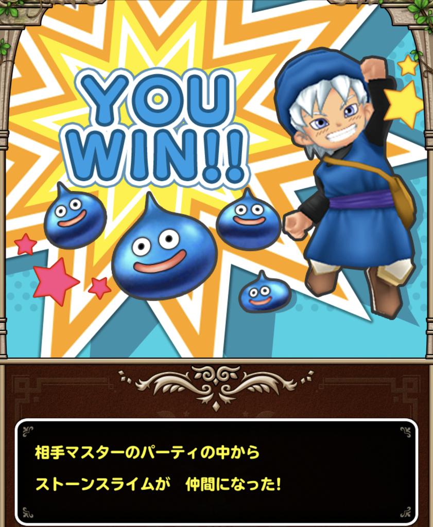 f:id:yukihamu:20181122211119j:plain