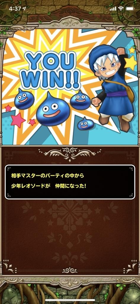 f:id:yukihamu:20181122211246j:plain