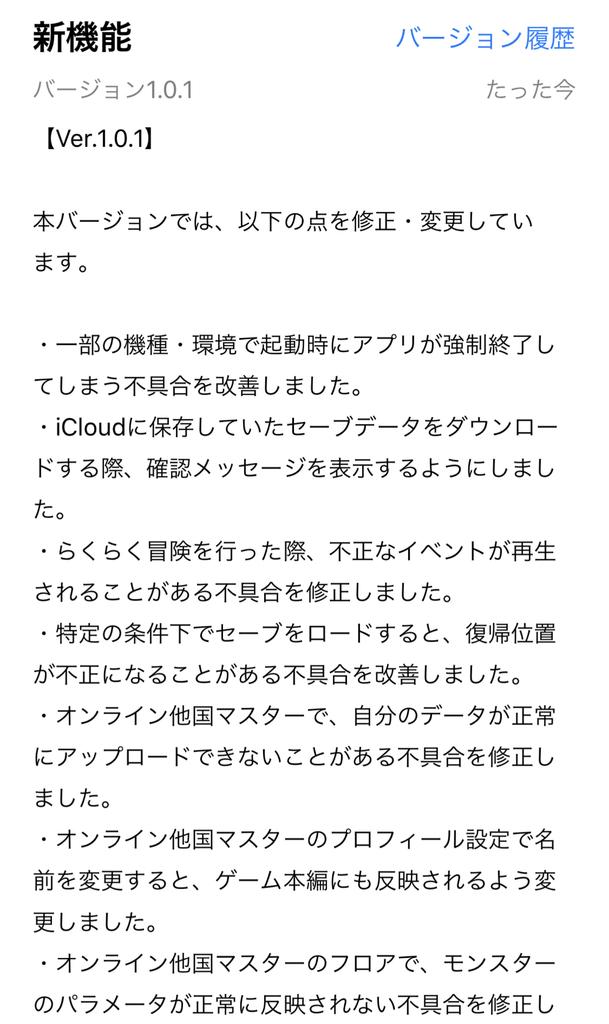 f:id:yukihamu:20181122214702j:plain