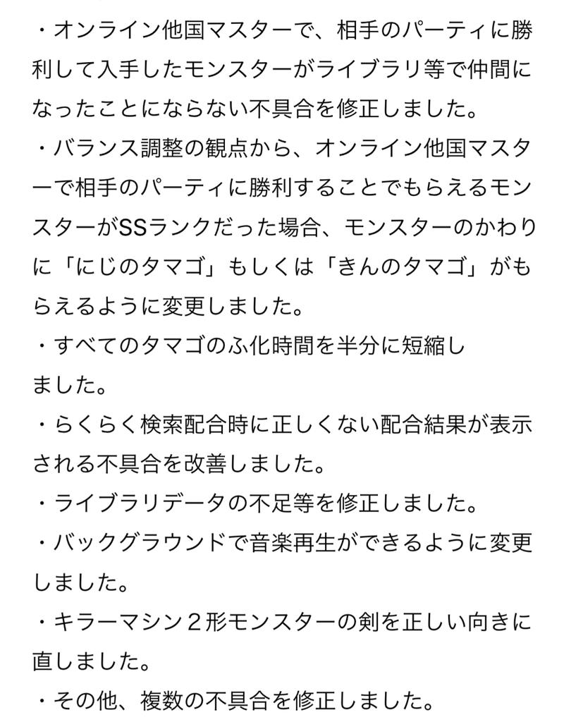 f:id:yukihamu:20181122214717j:plain