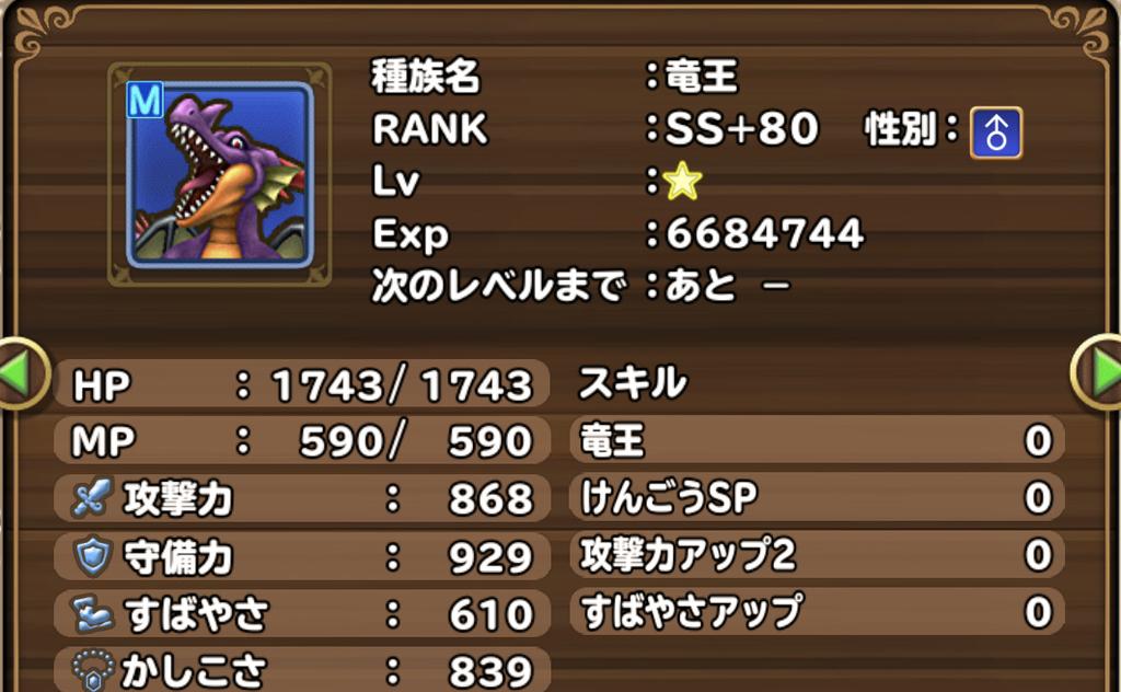 f:id:yukihamu:20181125232554j:plain
