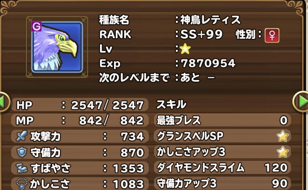 f:id:yukihamu:20181125232625j:plain