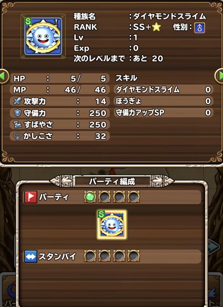 f:id:yukihamu:20181125234535j:plain