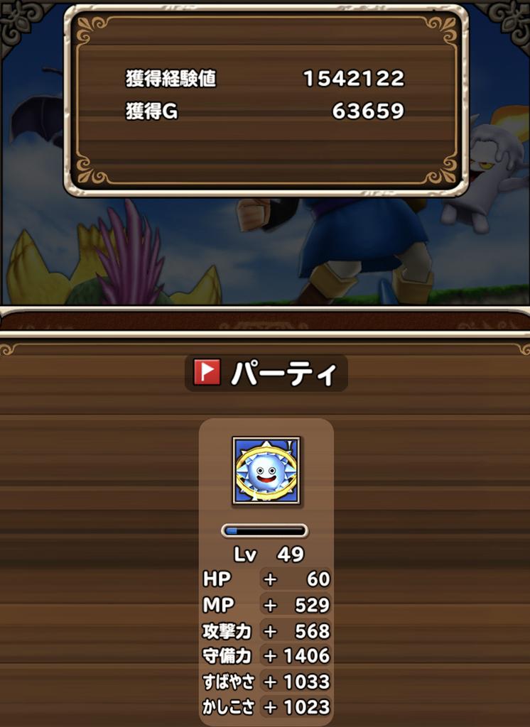 f:id:yukihamu:20181125234554j:plain